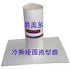 烫画离型膜、热转印离型膜、PET热转印膜、烫画材料