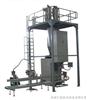碳粉、饲料定量包装机