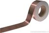 单导铜箔 双导铜箔 单导铝箔 双导铝箔 导电布胶带