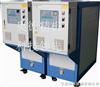 ARD-50-72风电叶片模温机价格/风电叶片温度控制机报价/风电模温机厂家