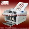 折纸机|折页机|内田折页机|首霸折纸机|上海折纸机报价|UCHIDA F25N