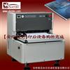 重型电动打孔机|电动打孔机|打孔机价格|上海打孔机|打孔机报价|重型打孔机