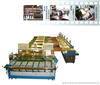 JY1800系列半自动多功能异型粘箱机(糊盒机)