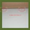 加拿大枫叶牛卡纸-牛皮纸供应-加拿大枫叶牛卡纸采购-加拿大枫叶牛卡纸咨询