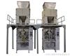 干燥剂全自动定量包装机组