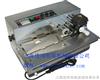 MY-380FMY-380F不锈钢 固体墨轮印字机