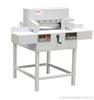 切纸机,电动切纸机,手动切纸机,切纸机专卖,切纸机价格,裁纸机,小型切纸机