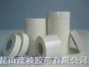 枣庄自粘白色牛皮纸母卷 济南潍坊泰安威海