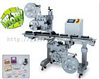 HTT-CSTop and Bottom Automatic Labeling Machine