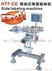 HTT-CFSF Side Labeling Machine