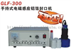 GLF-300SF Manual Aluminum Foil Sealing Machine