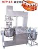 HTP-LSSF vacuum emulsifying automatic mixer