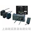 EE-SPWL311日本OMRON传感器,OMRON位移传感器