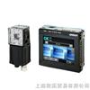 ZX-EV04T欧姆龙OMRON視覺傳感器