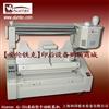 胶装机|AL-32A桌面型胶装机|手动胶装机|台式胶装机|小型胶装机