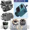 A56-L-R-01-H-S-K-32YUKEN变量柱塞泵,YUKEN柱塞泵