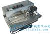 MY-380FMY-380F不锈钢固体墨轮印字机