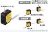 SUNX光束傳感器,SUNX(神視)光束傳感器