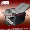 折页机|AL-42N桌面型折纸机|全自动折纸机|对折、内三折、外三折、观音折、双对折、报表折折纸机