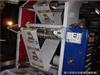 四色纸张柔版印刷机