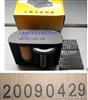 手持式纸箱印码机