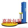 上海缠绕包装机 自动缠绕包装机 无纺布缠绕包装机