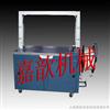 上海打包机 自动打包机 加压打包机