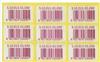 条形码标签 /刮刮卡标签 镭色防伪商标2