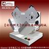 整纸机|抖纸机|纸张整理机|吹风整纸机|自动整纸机