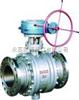Q347H/Y-64C-DN300固定高温高压球阀
