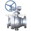 Q347M/H/Y-16C-DN300喷煤粉不锈钢球阀