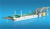 DY-1450 Automatic laminating machine