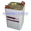 热撕亮光离型剂,烫画材料、水性热熔胶、水性离型剂