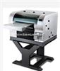 深圳爱普生微压电式万能打印机,手机壳万能打印机