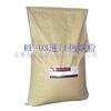 进口热熔粉、水性离型剂、水性转印材料、烫画材料