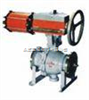 Q647M/H/Y-16C-DN350喷煤粉气动球阀