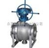 Q347H/Y-16C蜗轮固定球阀