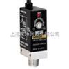 -OMRONE2S小型方型接近传感器,OMRON小型压力传感器