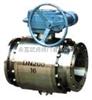 Q347F/H/Y-16C-DN200蜗轮锻钢球阀