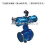 Q647M/Y/H-6C-DN150卸灰气动球阀