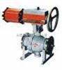 Q647M/H/Y-16C-D250气动喷煤粉球阀