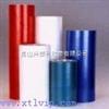 蓝色静电膜 绿色静电膜 PE透明静电膜半成品