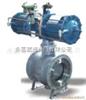 PBQH/Y-16C-DN250高温偏心半气动球阀