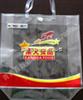 青岛PVC袋 高级塑料袋, 青岛PVC塑料袋厂家