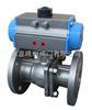 Q641F/H/Y-16C-DN50浮动气动球阀