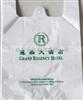 超市购物袋定做 彩印塑料袋 青岛超市购物袋厂家