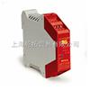 -Omron H5AN 数字式定时器,E2EC-C2R5C1 2M,Omron无公害继电器