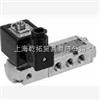 -美国阿斯卡先导式电磁阀价格原理,NF8327B112,ASCO防爆电磁阀,阿斯卡电磁阀