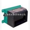 进口P+F远距离激光测距传感器,NCN8-18GM40-N0-V1,德国倍加P+F福距离传感器
